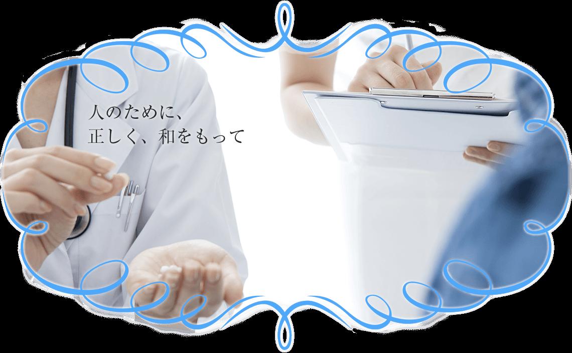 原村医院診察風景